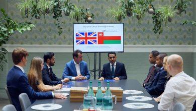 Photo of فرص واعدة لنمو قطاع تكنولوجيا المعلومات في سلطنة عمان