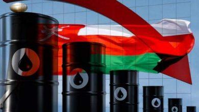 Photo of عمان تخفض انتاج النفط 200 ألف برميل يومياً اعتباراً من ايار
