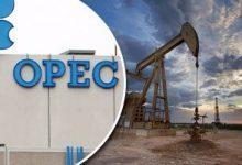 Photo of مصدر خليجي: السعودية تريد التعاون من أجل استقرار سوق النفط