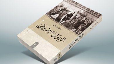 Photo of عبد الوهاب عيساوي يفوز بالجائزة العالمية للرواية العربية