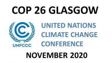 Photo of إرجاء قمة المناخ العالمية المقرّرة في تشرين الثاني بسبب كورونا