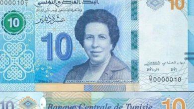 Photo of طرح ورقة نقدية جديدة عليها صورة امرأة لأول مرة في تونس