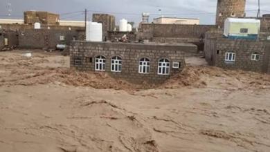 Photo of السيول تقتل سبعة أشخاص في اليمن