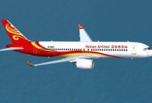 Photo of الصين تخفف قيودها على الرحلات الجوية الدولية