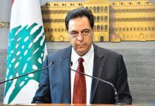 Photo of الحكومة اللبنانية ترفع جزئياً الإغلاق اعتباراً من اليوم على الرغم من تزايد الإصابات بكوفيد-19