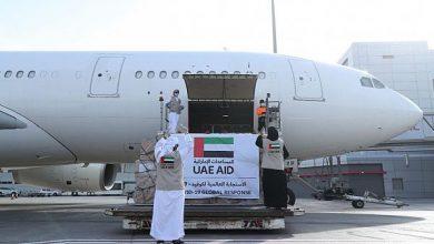 Photo of طائرة مساعدات إماراتية موجهة للفلسطينيين تحط لأول مرة في تل أبيب