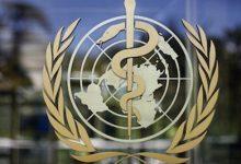 Photo of المفوضية الأوروبية تدعم منظمة الصحة العالمية بعد تهديدات ترامب