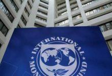 Photo of صندوق النقد الدولي يوافق على قرض لمصر بقيمة 2،77 مليار دولار