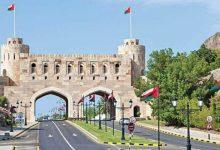 Photo of عمان الخامسة خليجياً وعربياً والـ 47 عالمياً في مؤشر التنمية البشرية