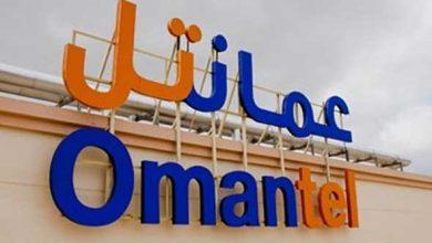 Photo of عمانتل تشارك العالم الاحتفال باليوم العالمي للاتصالات ومجتمع المعلومات