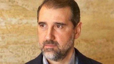 Photo of السلطات السورية تلقي الحجز على أموال رامي مخلوف وزوجته واولاده