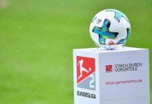 Photo of الدوري الألماني ينتظر الضوء الأخضر السياسي اليوم لاستئناف الموسم