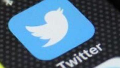 Photo of العديد من موظفي تويتر قد يعملون عن بعد «للأبد»