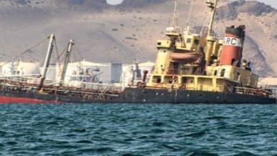 Photo of ناقلة ترفع علم بريطانيا تصد هجوماً لقراصنة في خليج عدن