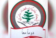 Photo of الإرشاد الزراعي في بشري حذر المزارعين من تساقط حبات البرد الأحد