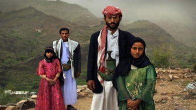 Photo of الأمم المتحدة: تشغيل الأطفال وزواج صغار السن يتزايد في اليمن