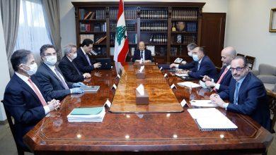 Photo of عون ترأس اجتماعاً لعرض مسار المفاوضات مع صندوق النقد