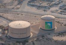 Photo of أرامكو السعودية ترفع أسعار البنزين لشهر حزيران