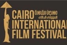 Photo of مهرجان القاهرة السينمائي يقيم دورته 42 في تشرين الثاني المقبل