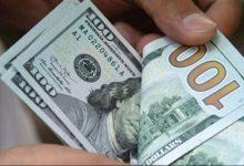Photo of سعر صرف الدولار: الشراء 3920 كحد أدنى والبيع 3970 كحد أقصى