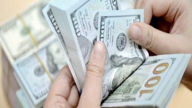 Photo of سعر صرف الدولار مقابل الليرة