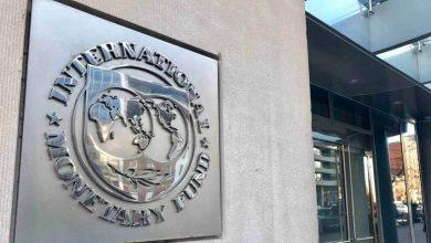 Photo of صندوق النقد الدولي: أزمة كوفيد-19 تغرق الاقتصاد العالمي عام 2020