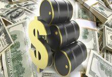 Photo of أسعار النفط ترتفع قبيل اجتماع لأوبك+ بشأن تمديد تخفيضات الإنتاج