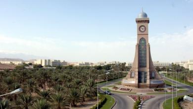 Photo of جامعة السلطان قابوس تحرز تقدماً في التصنيف العالمي للجامعات