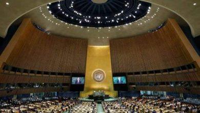 Photo of انتخاب لبنان نائباً لرئيس الجمعية العامة للأمم المتحدة للدورة الـ 75