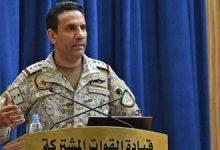 Photo of اليمن: تحالف دعم الشرعية يسقط طائرتين مسيرتين أطلقهما الحوثيون