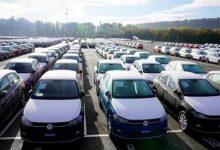 Photo of انخفاض مبيعات السيارات الأوروبية الجديدة 24.1%