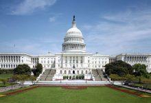 Photo of مجلس النواب الأميركي يوافق على تمديد برنامج لإقراض الشركات الصغيرة
