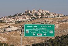 Photo of مصر وفرنسا وألمانيا والأردن تحذر إسرائيل من ضم أراض فلسطينية