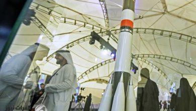 Photo of إرجاء إطلاق مسبار الإمارات إلى المريخ مرة ثانية