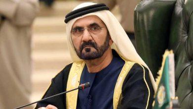 Photo of الإمارات تعيد هيكلة الحكومة لتكون أكثر «مرونة وسرعة» في اتخاذ القرارات