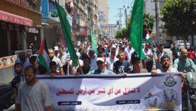 Photo of مظاهرات في قطاع غزة ضد مخطط الضم الإسرائيلي والضفة تعيد فرض الحجر