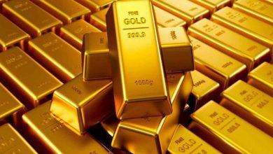 Photo of الذهب يقلص مكاسبه بعد صعود قياسي مع توقف تراجع الدولار