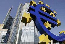 Photo of مجموعة اليورو تنتخب رئيساً لها في أجواء أكبر ركود في تاريخ أوروبا