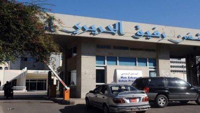Photo of تقرير مستشفى الحريري: وفاة واحدة و11 اصابة و12 حالة مشتبه باصابتها وحالتان حرجتان
