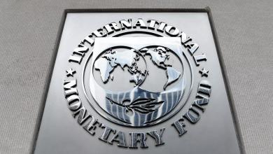 Photo of صندوق النقد الدولي يحذر لبنان من تأخير الإصلاحات وتقليل الخسائر المالية