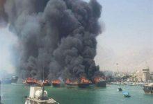 Photo of حريق ضخم في مرفأ بوشهر في إيران يصيب سبع سفن