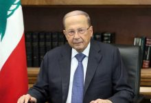 Photo of عون طلب من المجلس الدستوري إبطال قانون تحديد آلية التعيين في الفئة الاولى