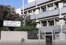 Photo of اعتصام أمام وزارة الطاقة احتجاجاً على التقنين في الكهرباء والمطالبة بلجنة تحقيق بالهدر
