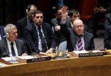 Photo of فيتو روسي صيني في مجلس الأمن يمنع وصول المساعدات الى المدنيين في سوريا