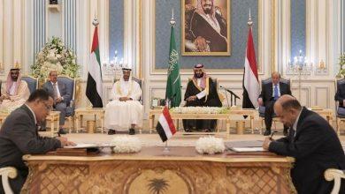 Photo of السعودية تقترح حلاً سياسياً على حكومة اليمن والمجلس الانتقالي الجنوبي