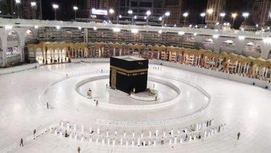 Photo of السعودية تعلن تدابير صحية خلال موسم الحج لهذا العام
