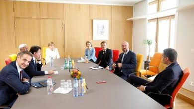 Photo of حلّ وسط في قمّة بروكسل بشأن خطة النهوض الاقتصادي