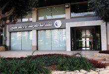 Photo of نقابة الممرضات والممرضين: لالتزام معايير الوقاية بعد تزايد عدد الاصابات