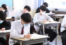 Photo of فيروس كورونا يهدد عودة ملايين التلاميذ إلى مدارسهم