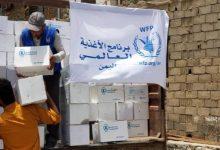 Photo of الأمم المتحدة تنقل آخر شحنة حبوب من مستودع يمثل رمزاً لمساعداتها لليمن